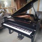 Piano quart queue Young Chang - L'Artisan du Piano